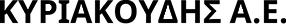 kyriakoudis-logo